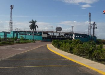 Venta de Terrero Granada Nicaragua