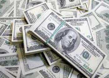 Oferta de dinero rapido